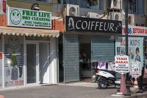 Бизнес в Турци