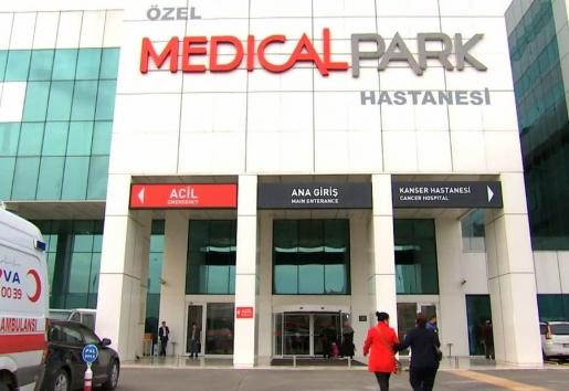 Медициа и лечение в Турции