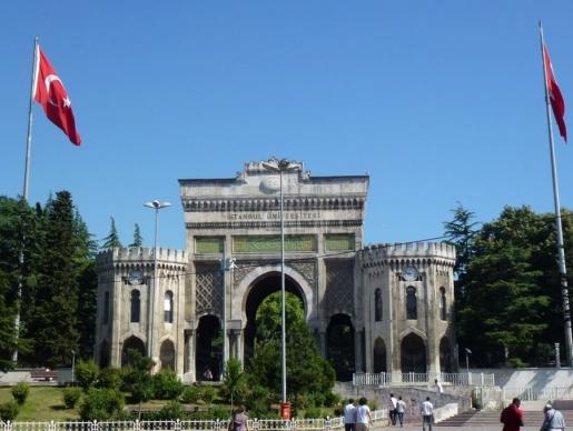 Университеты и институты Турции